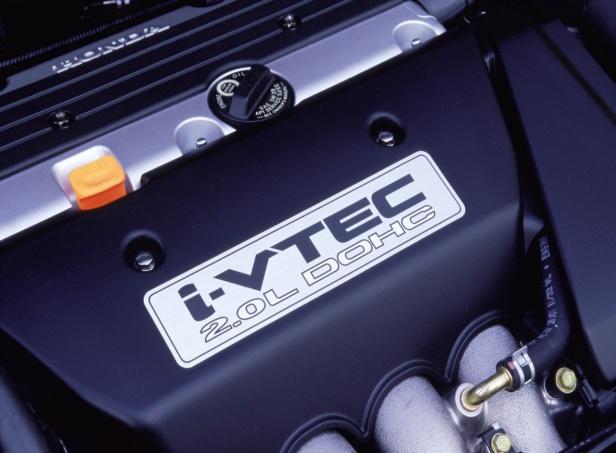 Honda Civic VII Silnik