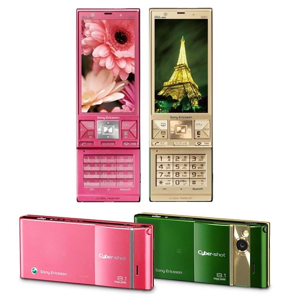 Программы Sony Ericsson Xperia X10i