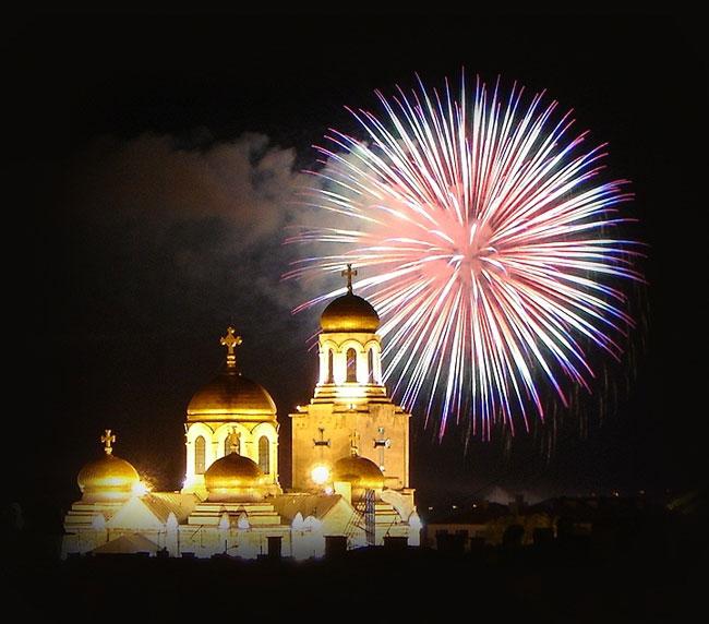 fot. M. Dimitrova / sxc.hu
