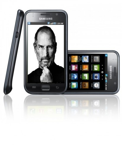 Galaxy S?