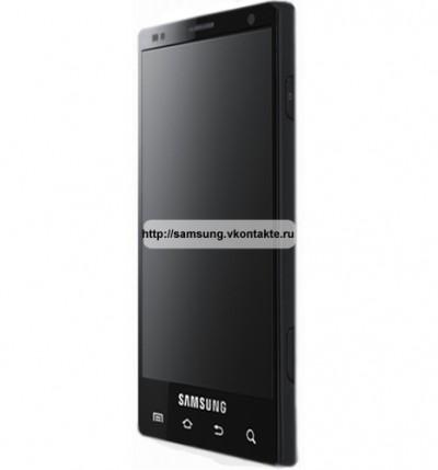 informacje o rzekomym następcy Samsunga Galaxy S, modelu I9200 Galaxy ...