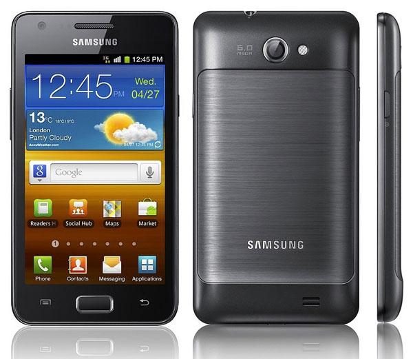 [Obrazek: Samsung-Galaxy-R.jpg]