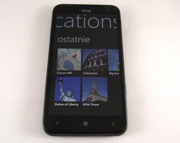 HTC Locations: теперь можно пользоваться без онлайн-соединения