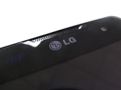 LG P700 i P880 – Android z QWERTY i cztery rdzenie?
