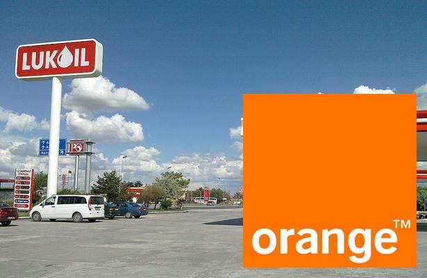 Orange: bonusowe minuty oraz nowe doładowanie za40 zł (fot.: Flickr/diaper/CC BY 2.0)
