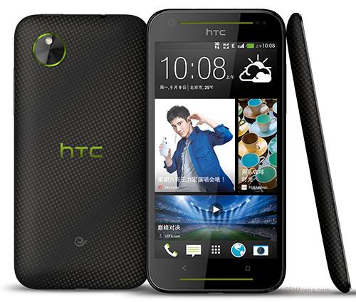 HTC Desire 709d (fot. gsmarena.com) - W skrócie: pierwszy smartfon z ekranem 2K, Galaxy Note II z funkcjami Note'a 3 i HTC Desire 709d