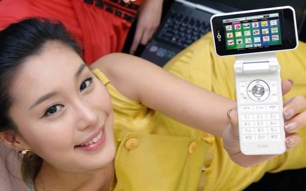 Telefon LG CYON LU1400