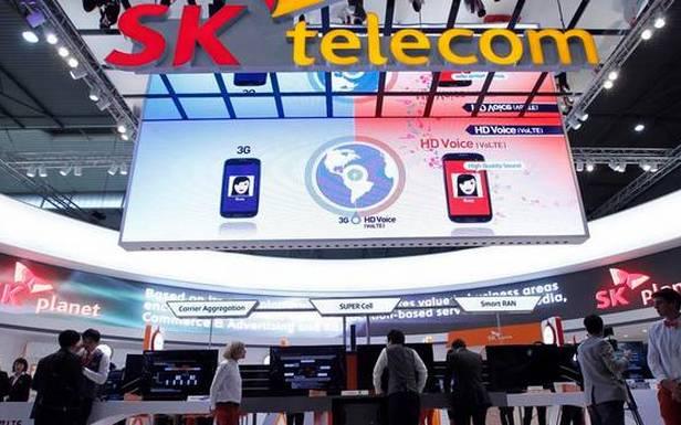 SK Telecom - prekursor 3G