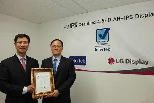 Certyfikat potwierdzający wyjątkową jakość LG AH-IPS (Fot. MObiGyaan.com)
