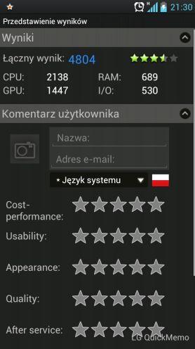 LG Swift L9 - Benchmark AnTuTu