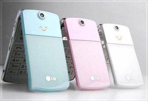 LG KF350 Ice Cream